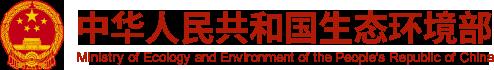 生态环境部:7月1日起,重点查处12类VOCs排放违法行为